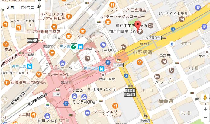 神戸勤労会館