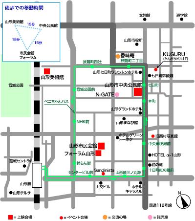 山形市中央公民館(アズ七日町)