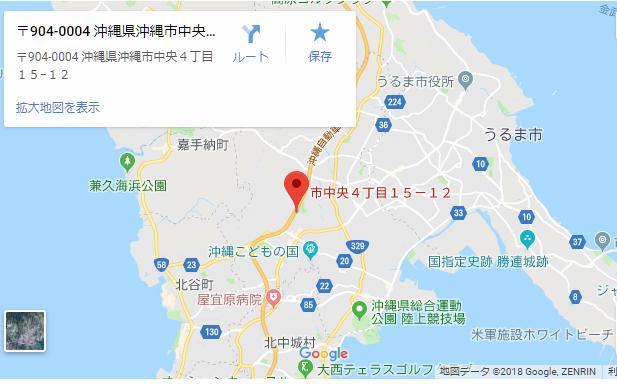 沖縄助産師会