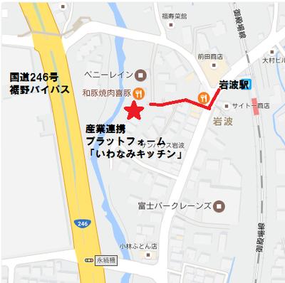 岩波地図_最新