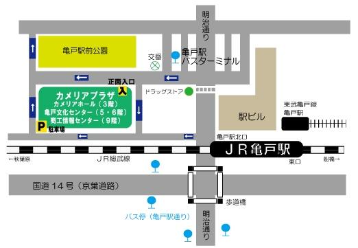 亀戸文化センター