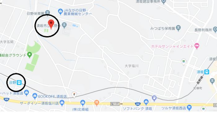 須坂市日野地域公民館