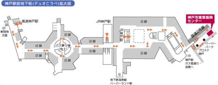 神戸市産業振興センター 2